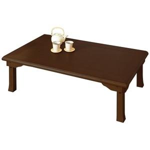 その他 簡単折りたたみ座卓/ローテーブル 【2: 幅120cm】木製 ダークブラウン ds-1458233