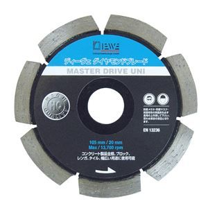 その他 DIEWE(ディーベ) MSD-150 マスタードライブUNI150MM ダイヤモンドカッター ds-1883283