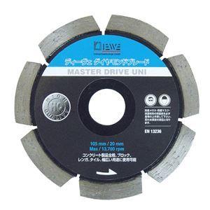 その他 DIEWE(ディーベ) MSD-300 マスタードライブUNI300MM ダイヤモンドカッター ds-1883287