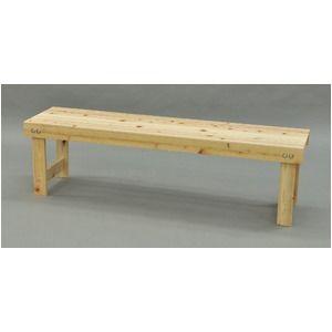その他 ひのき縁台/ベンチ椅子 【幅150cm】 木製 日本製 ナチュラル 〔玄関 軒先 縁側 ガーデン〕 ds-1887650