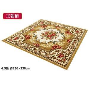 送料無料 販売実績No.1 美品 その他 2柄3色から選べる ウィルトン織カーペット 絨毯 ds-1888005 約200×250cm 王朝ベージュ 長方形 ポリプロピレン製
