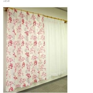 その他 リーフ柄 カーテン ミラーレースセット / 4枚組 4枚セット 100×135cm ピンク / レース付き 洗える 『モダンリーフ』 九装 ds-1889057