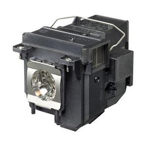 その他 エプソン EB-480/485シリーズ用 交換用ランプ/215W UHEランプ ELPLP71 ds-1891149