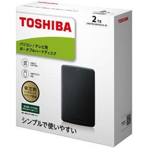 その他 東芝 ポータブルハードディスク 2TB ブラック HDTB320FK3CA-D ds-1889440