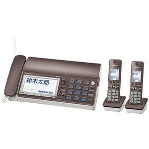 その他 パナソニック デジタルコードレス普通紙ファクス(子機2台付き)(ブラウン) KX-PD615DW-T ds-1891580