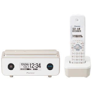 その他 パイオニア デジタルフルコードレス留守番電話機 子機1台タイプ マロン TF-FD35W(TY) ds-1893947