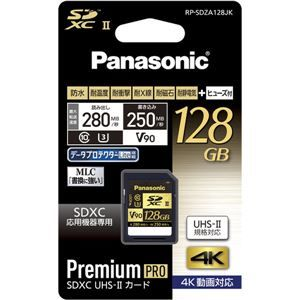 その他 パナソニック 128GB SDXC UHS-II メモリーカード RP-SDZA128JK ds-1894489