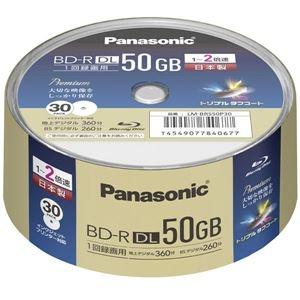 その他 パナソニック 録画用2倍速ブルーレイディスク 片面2層50GB(追記型) スピンドル30枚 LM-BRS50P30 ds-1896650