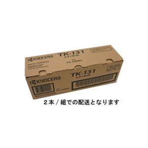 その他 (業務用3セット) 【純正品】 京セラ KYOCERA インクカートリッジ/トナーカートリッジ 【TK-131】 2本入 ds-1909328