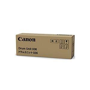 その他 (業務用3セット) 【純正品】 Canon キャノン インクカートリッジ/トナーカートリッジ 【9450B001 ドラムユニット036】 ds-1910204