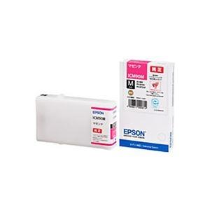 その他 (業務用5セット) 【純正品】 EPSON エプソン インクカートリッジ 【ICM90M マゼンタ】 Mサイズ ds-1911143