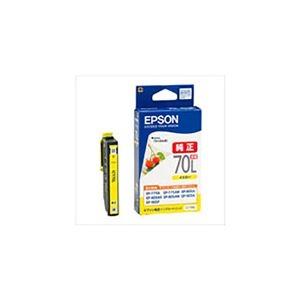 その他 (業務用10セット) 【 純正品 】 EPSON エプソン インクカートリッジ 【ICY70L イエロー 増量】 ds-1911188