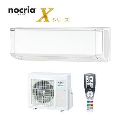 富士通ゼネラル DUAL BLASTER『nocria(ノクリア) Xシリーズ』エアコン(おもに14畳) (ホワイト) AS-X40H2-W