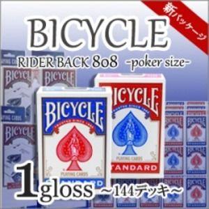 【超安い】 その他 BICYCLE ライダーバック808 ds-1912514 新パッケージ その他 1グロス(144デッキ) BICYCLE ds-1912514, 新作からSALEアイテム等お得な商品満載:a22e5f49 --- bibliahebraica.com.br