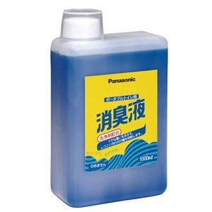 その他 (業務用10セット) パナソニックエイジフリー ポータブルトイレ用消臭液1L ds-1913485
