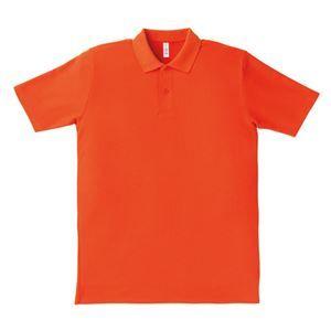 その他 (業務用10セット) Natural Smile イベントポロシャツ MS3108 L オレンジ ds-1913578