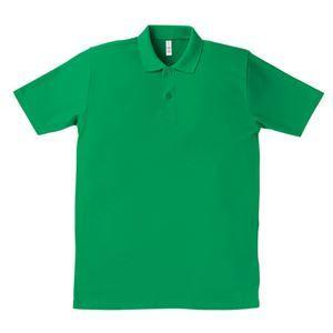 その他 (業務用10セット) Natural Smile イベントポロシャツ MS3108 3L グリーン ds-1913598