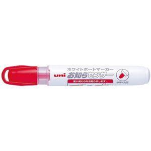 その他 (業務用10セット) 三菱鉛筆 ボードマーカー お知らせンサー 中 赤 10本 ds-1913782