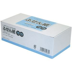 その他 (業務用10セット) ニチバン 水溶性糊ふせん紙 パステルアソート75 ds-1913809