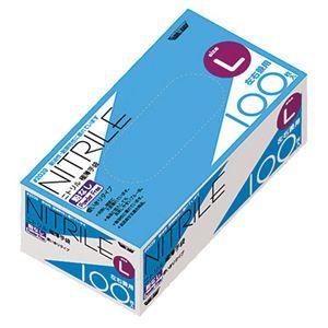 その他 (業務用20セット) 川西工業 ニトリル極薄手袋 粉なし BL #2039 Lサイズ ブルー ds-1914657