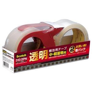 その他 (業務用20セット) スリーエム ジャパン 透明梱包用テープ 313 2PN ds-1914793