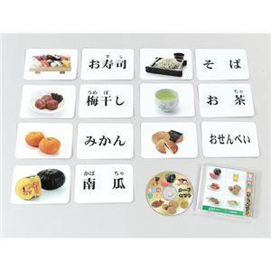 その他 DLM 多目的言語カードセットCD付食物編KK0489 ds-1915289