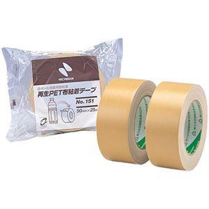 その他 ニチバン 再生PET布テープ 151-50 30巻 ds-1916187