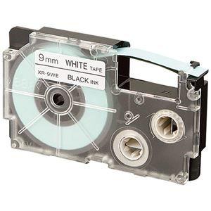 その他 カシオ計算機 テープ 白に黒文字 XR-24WE 24mm 10本 ds-1916202