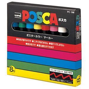 その他 三菱鉛筆 ポスカ PC5M8C 中字 8色セット 10組 ds-1916237