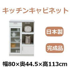 その他 共和産業 キッシュ 80 ミドルキッチンキャビネット 【幅80×高113cm】 ホワイト 日本製 国産 ds-1921453