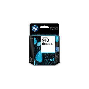 その他 (業務用5セット)【純正品】 HP インクカートリッジ 【C4902AA HP940 BK ブラック】 ds-1927016