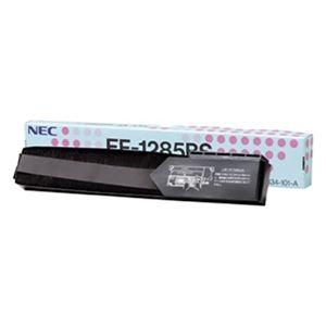 その他 (業務用5セット)【純正品】 NEC EF-1285BSサブリボン ds-1927024:激安!家電のタンタンショップ