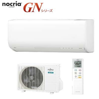 富士通ゼネラル エアコン ノクリア GNシリーズ 単相200V 冷房時15~23畳/暖房時15~18畳 (ホワイト) AS-GN56H2W