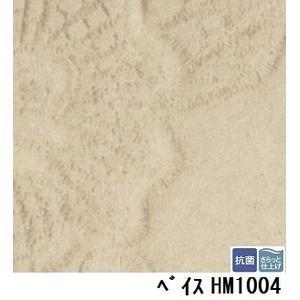 その他 サンゲツ 住宅用クッションフロア ベイス 品番HM-1004 サイズ 182cm巾×10m ds-1919887
