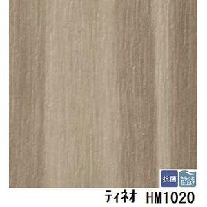 その他 サンゲツ 住宅用クッションフロア ティネオ 板巾 約11.4cm 品番HM-1020 サイズ 182cm巾×9m ds-1920026