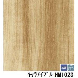 その他 サンゲツ 住宅用クッションフロア キャラメイプル 板巾 約11.4cm 品番HM-1023 サイズ 182cm巾×9m ds-1920036