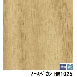 その他 サンゲツ 住宅用クッションフロア ノースペカン 板巾 約15.2cm 品番HM-1025 サイズ 182cm巾×9m ds-1920056