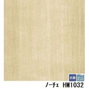 その他 サンゲツ 住宅用クッションフロア ノーチェ 板巾 約10cm 品番HM-1032 サイズ 182cm巾×8m ds-1920075