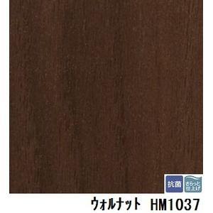 その他 サンゲツ 住宅用クッションフロア ウォルナット 板巾 約10.1cm 品番HM-1037 サイズ 182cm巾×10m ds-1920127