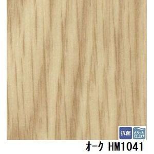 その他 サンゲツ 住宅用クッションフロア オーク 板巾 約7.5cm 品番HM-1041 サイズ 182cm巾×8m ds-1920165