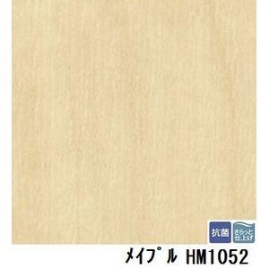 その他 サンゲツ 住宅用クッションフロア メイプル 板巾 約10.1cm 品番HM-1052 サイズ 182cm巾×8m ds-1920255