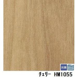 その他 サンゲツ 住宅用クッションフロア チェリー 板巾 約11.4cm 品番HM-1055 サイズ 182cm巾×8m ds-1920285