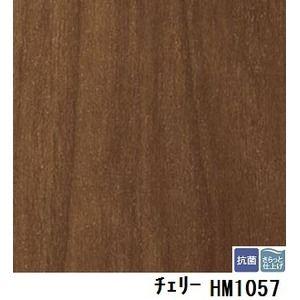 その他 サンゲツ 住宅用クッションフロア チェリー 板巾 約11.4cm 品番HM-1057 サイズ 182cm巾×5m ds-1920302