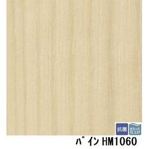 その他 サンゲツ 住宅用クッションフロア パイン 板巾 約18.2cm 品番HM-1060 サイズ 182cm巾×6m ds-1920333