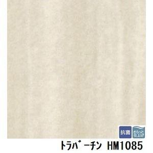 その他 サンゲツ 住宅用クッションフロア トラバーチン 品番HM-1085 サイズ 182cm巾×9m ds-1920416