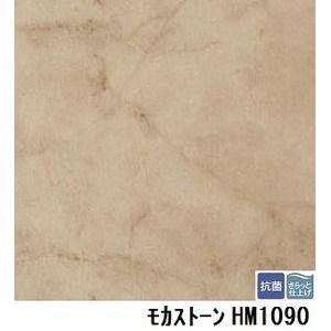 その他 サンゲツ 住宅用クッションフロア モカストーン 品番HM-1090 サイズ 182cm巾×10m ds-1920467