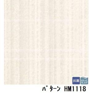 その他 サンゲツ 住宅用クッションフロア パターン 品番HM-1118 サイズ 182cm巾×6m ds-1920613