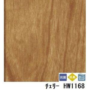 その他 ペット対応 消臭快適フロア チェリー 板巾 約7.5cm 品番HW-1168 サイズ 182cm巾×10m ds-1920767