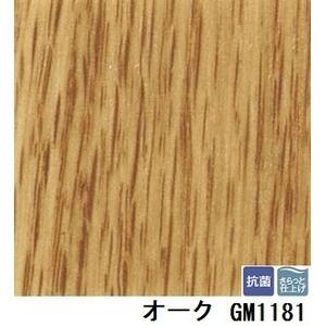 その他 転倒時の衝撃を緩和し安全性を高める 3.5mm厚フロア サンゲツ オーク 品番GM-1181 板巾 約7.5cm サイズ 182cm巾×7m ds-1920874