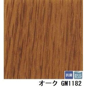 その他 転倒時の衝撃を緩和し安全性を高める 3.5mm厚フロア サンゲツ オーク 品番GM-1182 板巾 約7.5cm サイズ 182cm巾×9m ds-1920886